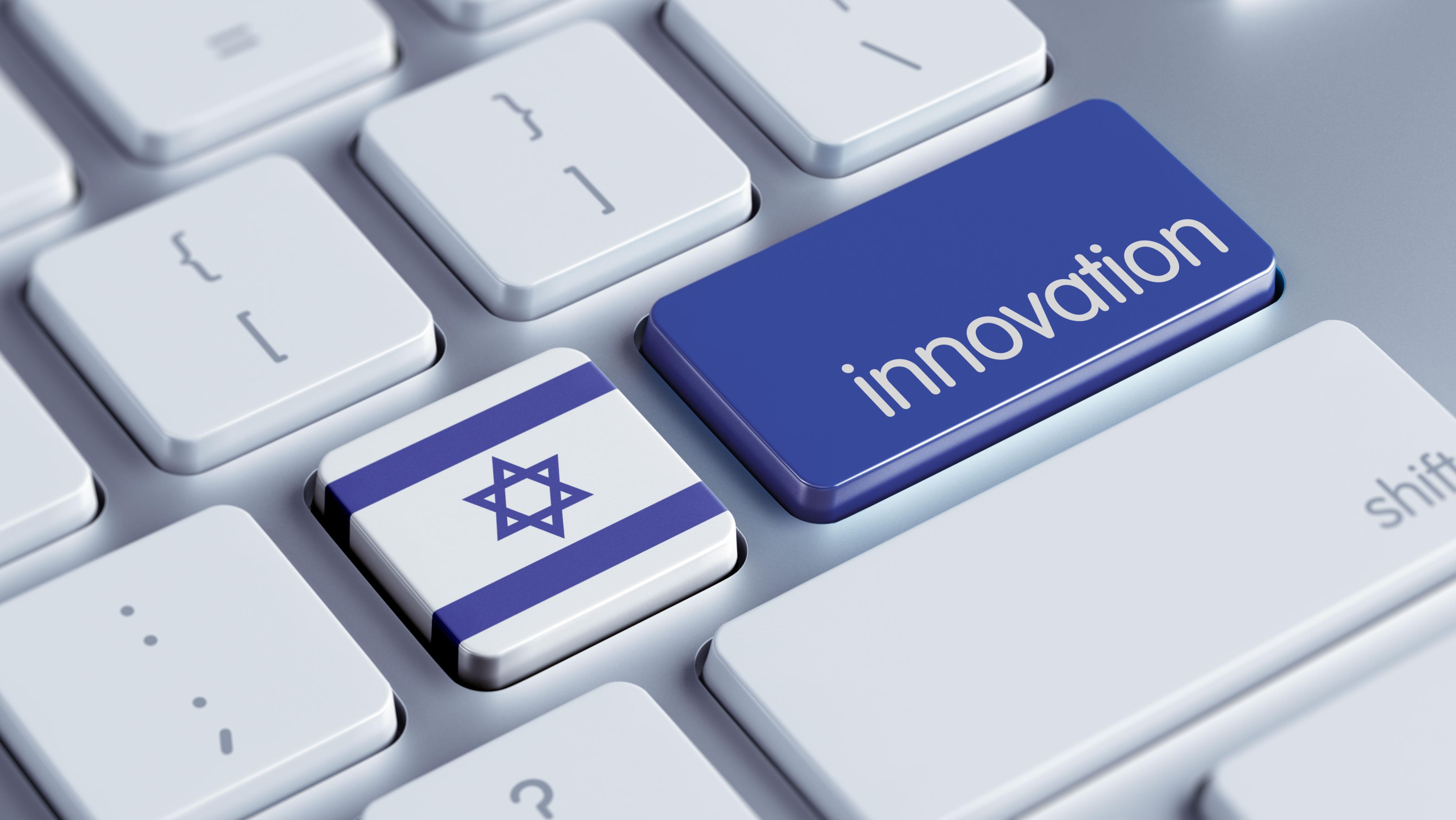 """Israel hat es geschafft, aus Herausforderungen in Chancen zu verwandeln. Heute gilt das kleine Land als """"Startup Nation""""."""
